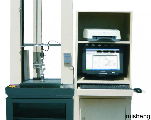 实验设备(图1)